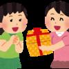 出産祝いの金額 相場は? プレゼントで人気の「おむつケーキ」とは?