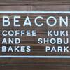 コーンブレッド&カフェラテ/BEACON(埼玉県久喜市) ~正月太り解消の旅 2/2~