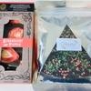 【タブレットチョコ2選】小悪魔ペッパーチョコレート&健康的?!ほうれん草チョコレート