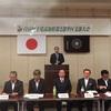 高知県第2選挙区支部大会、少林寺拳法大会に出席