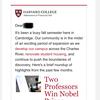 うおおっー!ハーバード大学からメールきたーっ