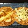第169回TOEIC受験記  ~ぬれ煎餅のチーズ焼き~
