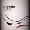 Gryphe des Accoles 2012