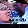 【おかしい】アッサン・エンダムVS村田諒太!2対1の謎判定で村田諒太敗れる!