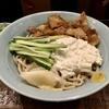 【今週のラーメン4210】 立川マシマシ (東京・立川) すごい冷やし中華  300g + パクチー 〜エキストリームな創造性!さっぱり&ガッツリなる融合性!立川来たら一回食っとけ!