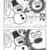 4コマ漫画「こうですか?わかりません」32話