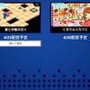 SwitchでG-MODEの名作アプリが1本500円で復活!『G-MODEアーカイブス』が4月16日よりスタート!