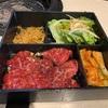 新宿で焼肉が食べたくなったらココ。レトロな店内が食欲をくすぐる「長春館」さんに行った件。