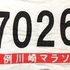 月例川崎マラソンってのに出てみた。結果はムムムだがコレはよさげだ