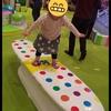 イオンのわいわいパーク☆子どもは楽しめて、WAONポイントも貯まります