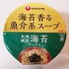 【韓国 カップ麺】NONGSHIM 「海苔 ラーメン」