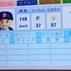 根尾昂(投手バージョン)(パワプロ2012)