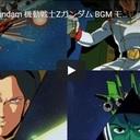 本日はAbemaTVのガンダム特集をまったりと、Zガンダムのラスト改変について僕訳新訳Z