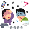 自身が電磁波過敏症ゆえに気になってしまった記事「Wifiやスマホの電磁波が生物に与える影響」