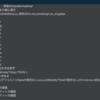 JUnit5入門(6) - JUnit5とGuiceでDIが必要なオブジェクトを構築してテストする