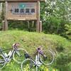 【富良野  前編】十勝岳、自転車で登ってきた!