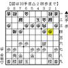 藤井四段の昇段