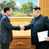 憲法違反の韓国「ツートラック原則」