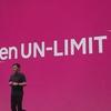楽天モバイルの5G。Rakuten Un-Limit Ⅴを発表