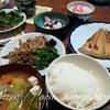 大谷翔平や菊池雄星も食べた?一風変わった「おせち料理」とは?