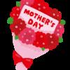 母の日におかんに贈ったら、思いのほか喜んでもらったプレゼント