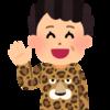 NTT西日本の新喜劇のCMが異文化過ぎて吐いちゃう