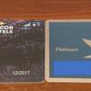 【アコーホテルのメンバーカード・デザイン変更】プラチナカードがカッコよく&日本語表記になりました