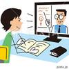 不登校でも勉強できる今の時代の映像授業をまとめてみた〜元不登校の高校生の意見〜