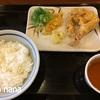 丸亀製麺で禁断の鶏天定食