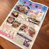 沖縄大物産展「きしもと食堂」の木灰きしもとそば
