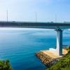 夏休みに行きたい淡路島のフィールドアスレチックはココ!