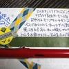 ねこ日記(10/8~10/10) #万年筆 #ねこ #ほぼ日手帳 #日記