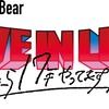 Base Ball Bear、17才。~17才から17年やってますツアー、振替公演を名古屋DIAMOND HALLで見た~