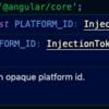 AngularのPLATFORM_IDのユースケース