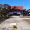 日本一周の旅 二十一日目 北海道・釧路〜帯広【もはや日常】