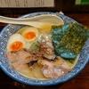 【ラーメン】麺匠 ようすけ 下高井戸店で「特製濃厚鶏白湯」を食べる