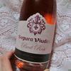 【安くて美味しいワイン】セグラヴューダス ブルート ロゼ~自宅でのお祝いワインにぴったりなスペインの辛口泡