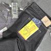 日本製ジーンズ JAPAN BLUE を買った。