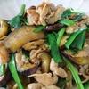 中華もいいけどカレーもいいな。そんな貴方に捧げます<豚肉とナスの中華風カレー炒め>