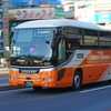 新宿高速BT-成田空港線(東京空港交通) 2TG-RU1ASDA