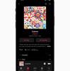 来月6月からApple musicがドルビーアトモスに対応する!