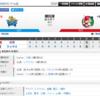 2019-07-16 カープ第86戦(横浜スタジアム)●5対8 DeNA(39勝44敗3分)アドゥワ誠、5回まで好投。誠也20号、小園マルチヒット。