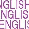 日本人が英語を習得するために必要なこと‐語学留学は3ヶ月~がキーになる‐【語学留学】