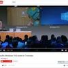 7分で見る、「マイクロソフトのWindows 10 S」 発表