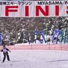 奮闘!宮様国際スキーマラソン