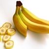 超優秀な食品 バナナについて