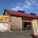 アウトレットモノハウス 新道東店