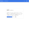 Go製サーバーをGoogleApp Engineに設置してみる&Google Cloud SQLの設定