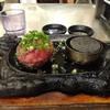 極味やの自分で焼くハンバーグ :福岡(天神パルコ)