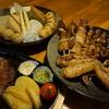 【オススメ5店】室蘭・登別・白老(北海道)にあるおでんが人気のお店